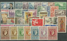 Greece  Complete year set 1961 MNH **.