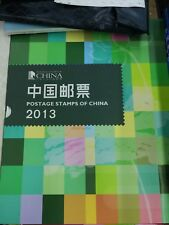 China 2013 Stamp Album
