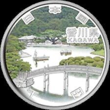 Kagawa Prefecture 2014 Japan Ritsurin Garden Silver Proof