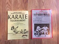Mas Oyama 2nd Annual Karate Tournament 1968 & 1970 All-Japan Open Karate