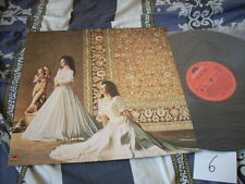 a941981 Paula Tsui 徐小鳳 LP (New Unplayed but It Is Opened) 依然 (6)