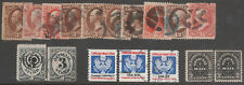 USED OFFICIALS FANCY CANCELS COLLECTION BL1587