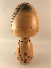 RARE 16cm Japanese Kokeshi Doll - Made in Japan Handmade Wooden - with box