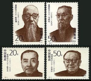 China PRC 2483-2486,MNH.Revolutionaries:Qiyou,C.Shutong,M.Xulun,Xu Deheng,1994-2