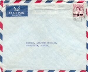 OMAN: Airmail cover Muscat to  Norway 1949.