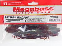 "Megabass - BOTTLE SHRIMP 4"" #05 UCHIDA ZARIGANI"