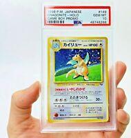 PSA 10 GEM MINT Japanese Dragonite Holo Game Boy Promo GB 149 Pokemon Card 1998