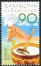 Kazakhstan 2005 EUROPA/Gastronomia/FOOD/Cucina/Cavalli/Animali/NATURA 1 V (n42931)
