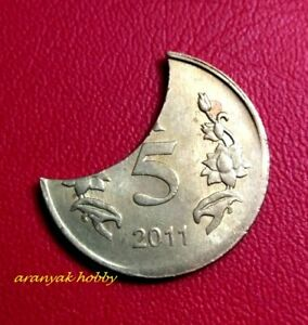 Rupees 5 Nickel brass 2011 Moon variety Curved Clip error coin