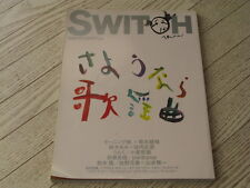 NOBUYOSHI ARAKI COVER JAPAN MAGAZINE SWITCH 2000 PHOTO ARTBOOK SPECIAL EDITION