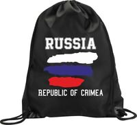 BACKPACK BAG REPUBLIC OF CRIMEA RUSSIA GYM HANDBAG FLAG SPORT M1