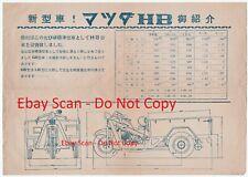 RARE Orig Advertising Brochure Flyer - Mazda Motorcycle Mazdago HB 1940s Japan