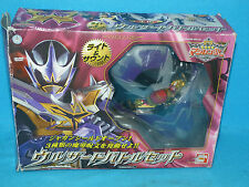 Magiranger Power Rangers Mystic Force wolzard wolsabre jagun SCUDO Japan in scatola