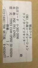 New ListingKomori Spica 29 Board Cpu Sp-00872