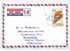 XX125 1970s KENYA *Mombasa Docks* CDS Airmail Cover Devon {samwells-covers}