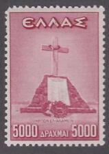 Greece 1946-47 #497 Memorial Tomb, El Alamein - MNH
