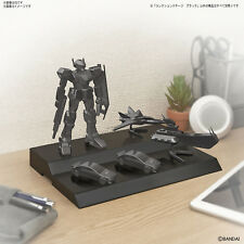 BAN221048 x 3: Bandai Collection Stage (3 pack) - Black