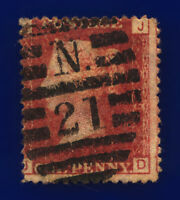 1879 SG43 1d Red Plate 219 G1 JD Misperf London Good Used Cat £85 cobh