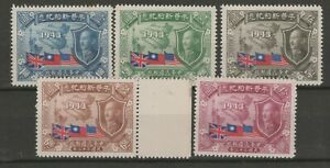 China old stamps MNH  lot34