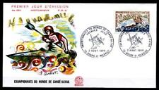Kajak-Fahren. FDC. Frankreich 1969