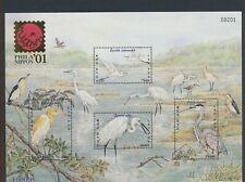 XC94940 Laos 2001 animals fauna flora birds XXL sheet MNH