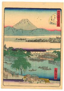 Genuine original Japanese Woodblock print Hiroshige 2 #2