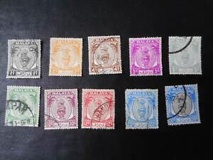PERAK 1950 10 Used Stamps