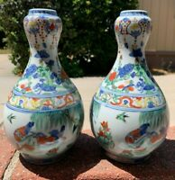 Chinese Antique Vintage Porcelain Famille Rose Vase Pair