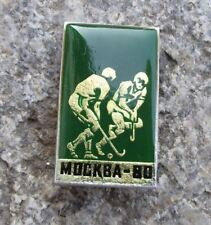 1980 Moscow Russia Summer Olympic Games Field Hockey Match Event Pin Badge