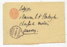 TIMBRE STAMP SUISSE LETTRE PREOBLITEREE PREOBLITEREE  DE GENEVE A ANVERS EN 1886