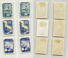 Russia USSR 1958 SC 2089-2091 mint and used . rtb4064
