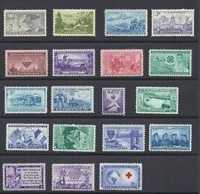 US 1951-1952 Complete Commemorative Year Set of 19, 998-1016 - MNH*