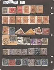 Nicaragua Lot of 38 Cancels Includes Three Bisects (7ceb)