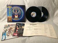 1981 Journey Captured 2LP Vinyl Album CBS/Sony Records 40AP 2001~2 EX/VG+ Japan