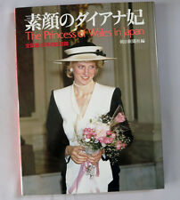 Photo Book The Princess of Wales in Japan Documentary of PRINCESS DIANA Rare!!