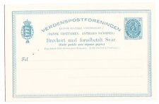 DANISH WEST INDIES: MINT 1888 MESSAGE/REPLY CARD-H&G #18, Facit #BKd3b