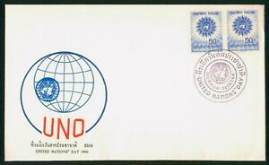 Mayfairstamps Thailand 1966 UNO Day Pair First Day Cover wwp79613
