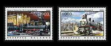 2006. Belarus. Locomotives and railway stations. Set. MNH