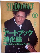 STUDIO VOICE MAGAZINE - VOL.251 NOVEMBER 1996 / TAKE ART INTO OTHER FIELDS