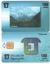 Georgie - GEO-2 - Second Card 100 Units - Used/Usagée