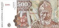 Romania N004 1991, 500 Lei P98b, Brancusi, scarce UNC uncirculated banknote