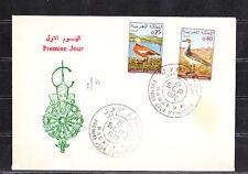 Amm/  Maroc  enveloppe  1er jour  oiseaux canard  tadoral  outarde   1970