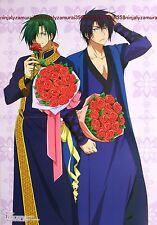 Akatsuki no Yona / The Prince of Tennis poster promo anime official