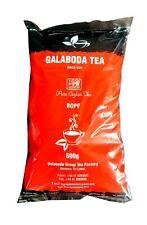 Pure Ceylon tea BOPF loose tea - Galaboda Tea - 500g(17.60oz) X 02 Packs