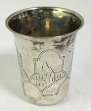Russian Silver Cup Lot 2272