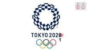 Nike Golf Dri-Fit 2021 Tokyo Japan Summer Olympics Mens Polo XS-4XL, LT-4XLT New