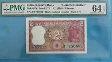 "1969 INDIA 2 RUPEES PMG64 EPQ ""Commemorative""  <P-67a> UNC (Letter A)"