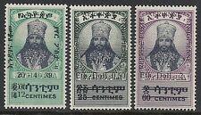 Ethiopia 1947 YV Airmail 18-20  MLH  VF