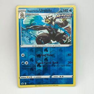 Rapid Strike Urshifu 044/198 - Reverse Holo - Chilling Reign - Pokemon Card - NM