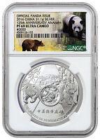 2016 China 1 oz. Proof Silver Panda Anaheim ANA Show NGC PF69 UC SKU42298